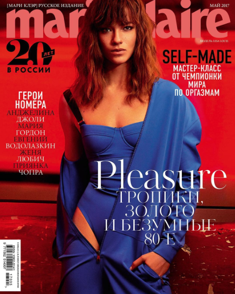 LISA LOUIS at the front cover of MARIE CLAIRE RUSSIA