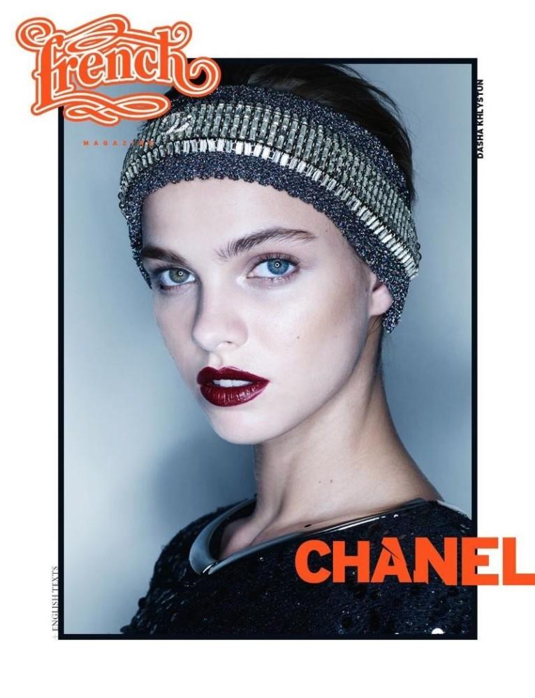 Cover of French Magazine - Dasha Khlystun