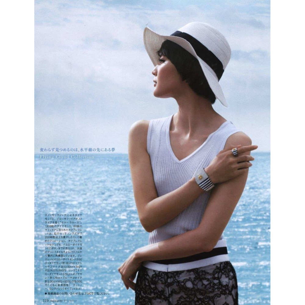 Ami Suzuki for Chanel Jewelry flying cloud collection