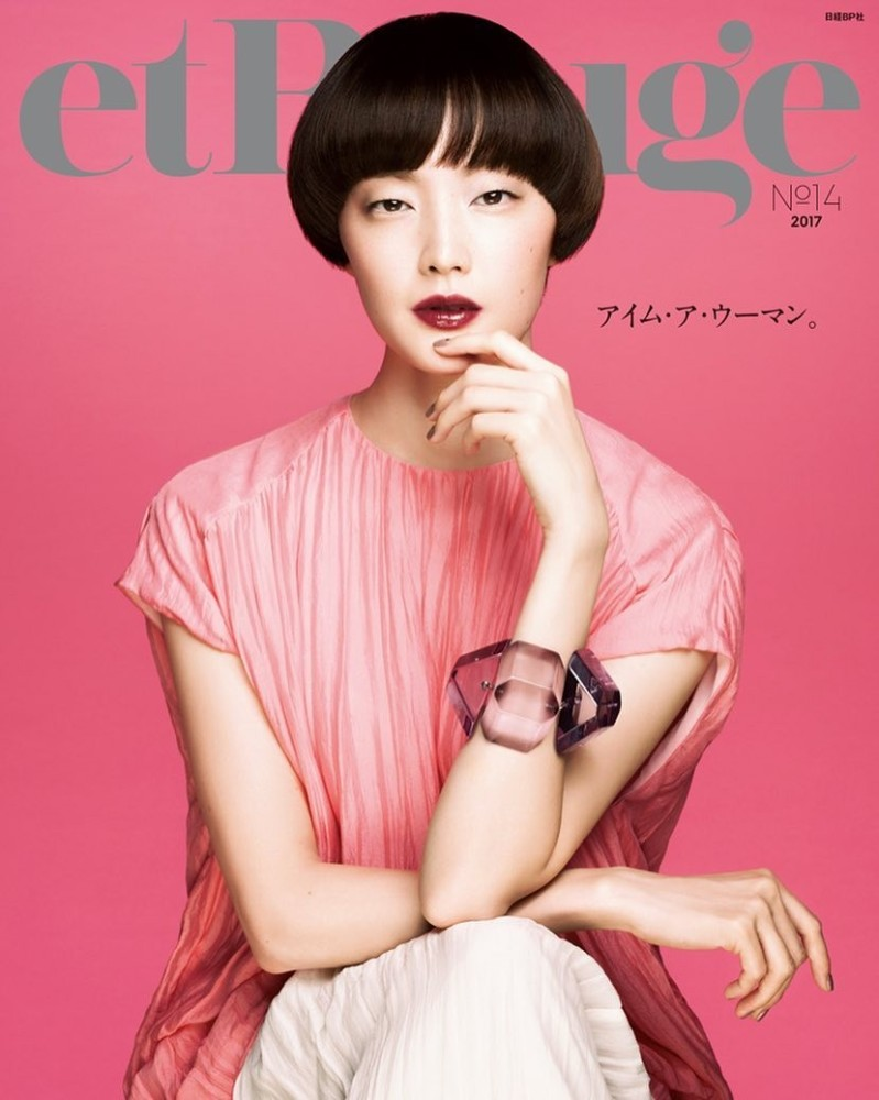 AMI SUZUKI cover for ET ROUGE magazine #japan