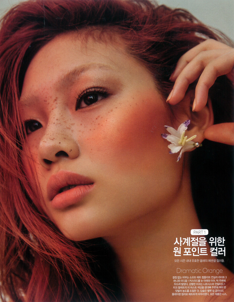 HoYeon Jung for Singles