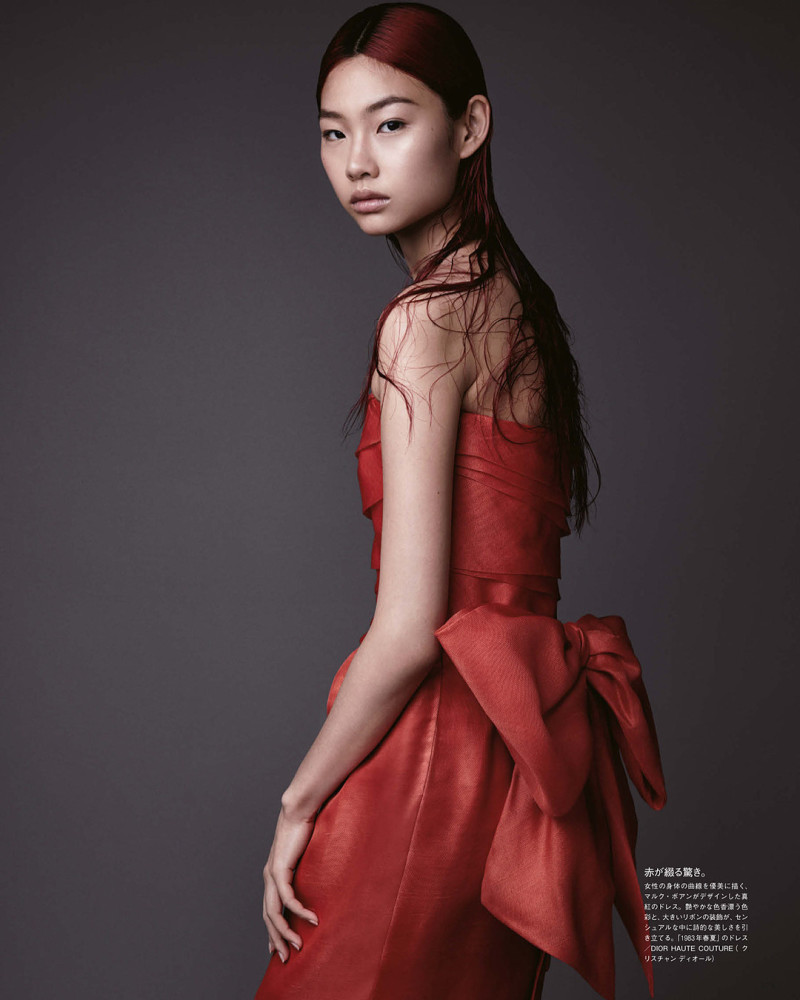 Hoyeon Jung for Vogue Japan