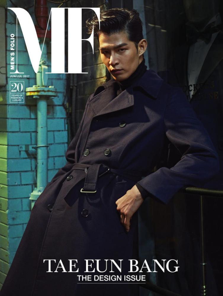 New Cover: Tae Eun x Men's Folio