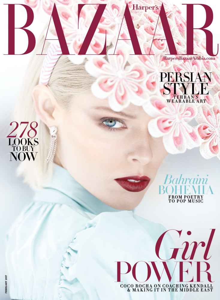 New Cover Alert: Coco Rocha x Bazaar Arabia