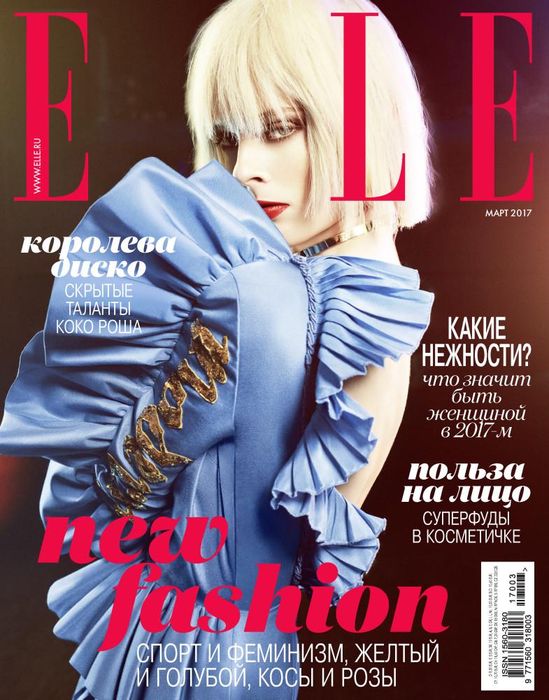 New Cover Alert: Coco Rocha x ELLE Russia