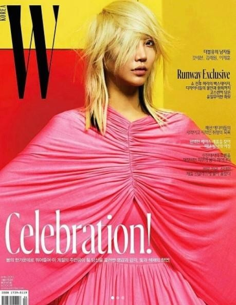 New Cover Alert: Soo Joo Park x W Korea