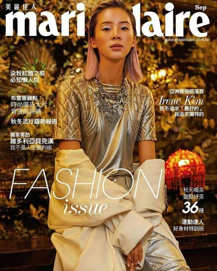 New Cover: Irene Kim x Marie Claire Taiwan