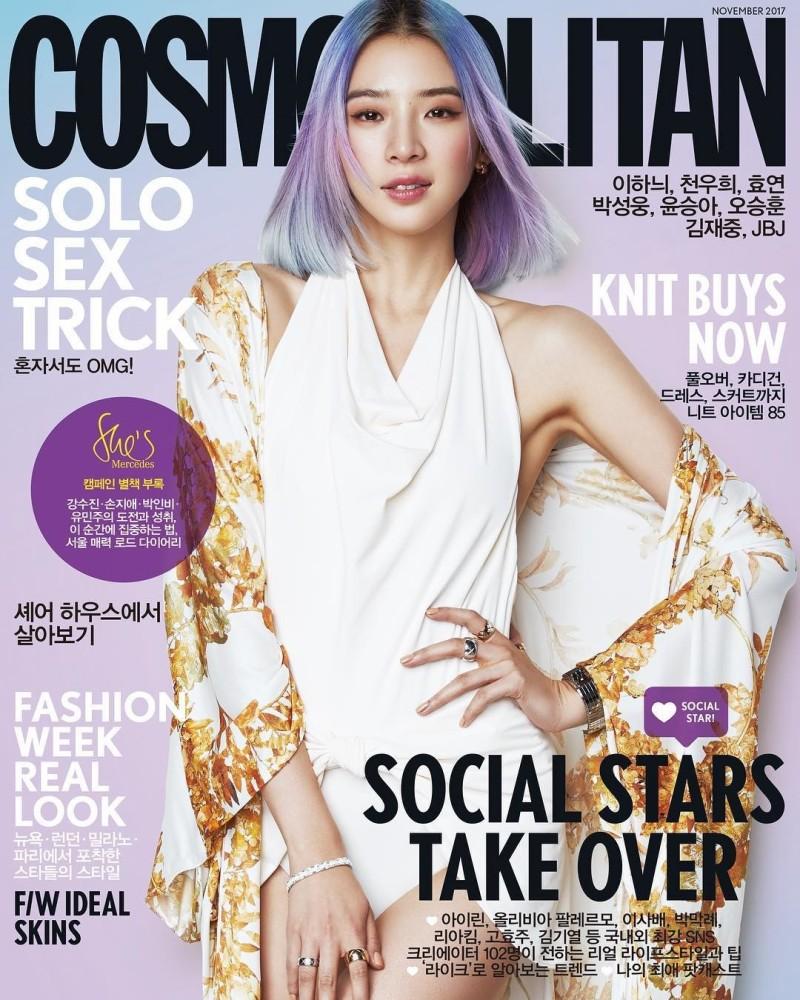 New Cover: Irene Kim x Cosmopolitan Korea