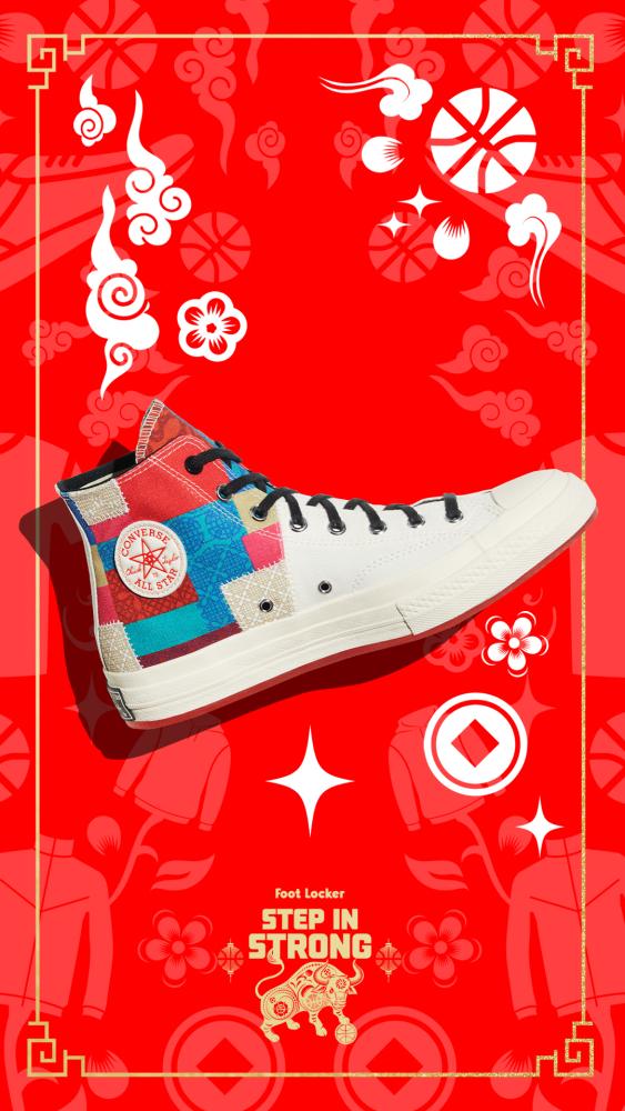 Foot Locker Canada |  Lunar New Year Campaign
