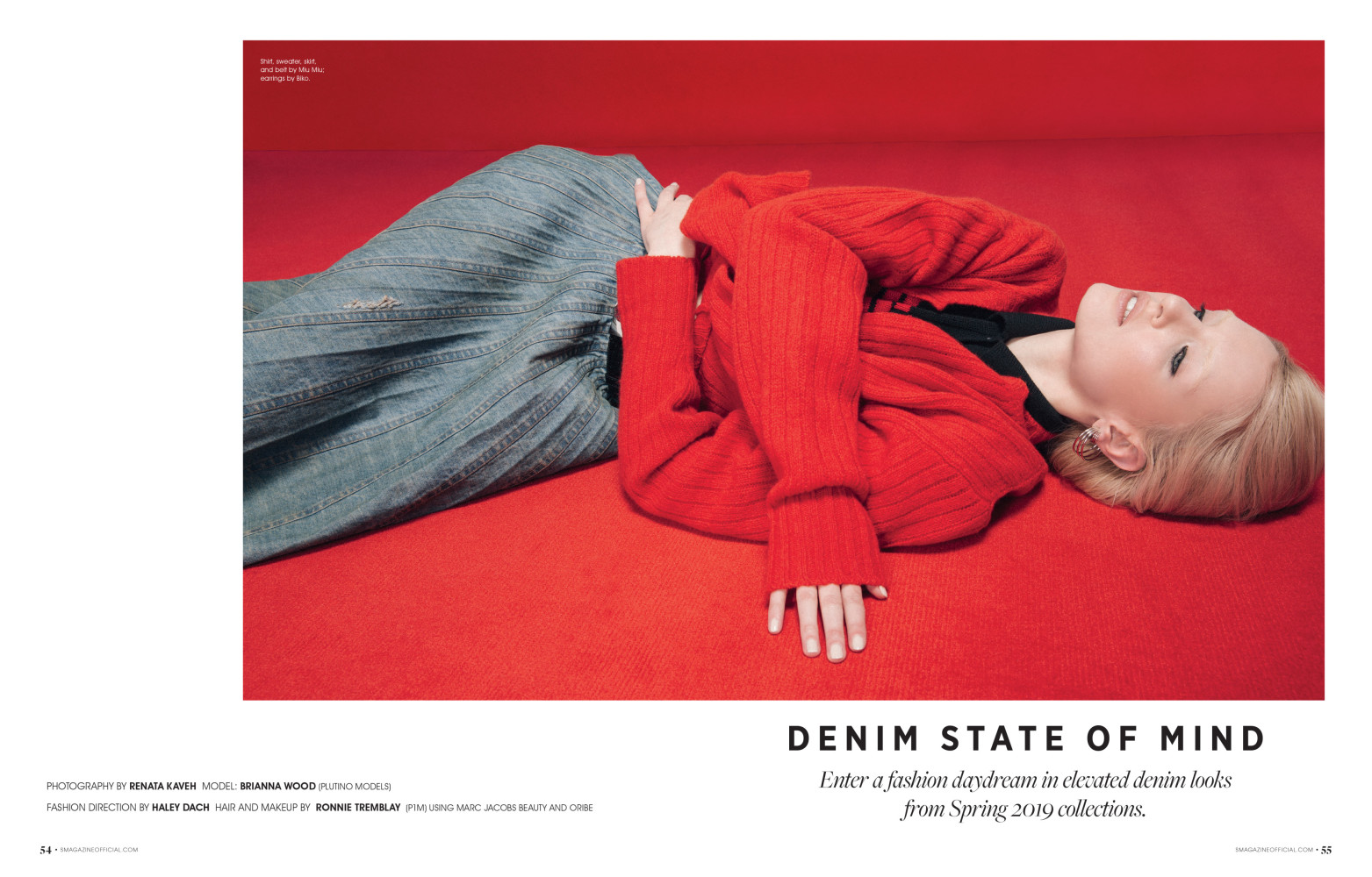 S/MAGAZINE - DENIM
