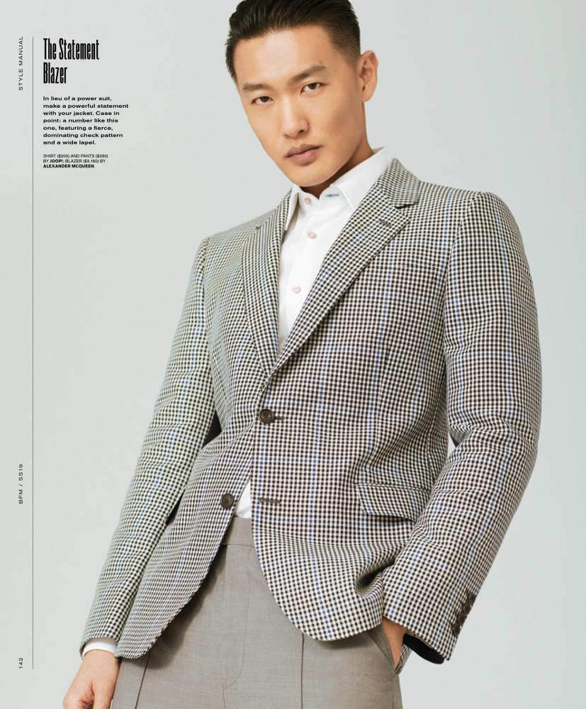 Sharp Style Manual