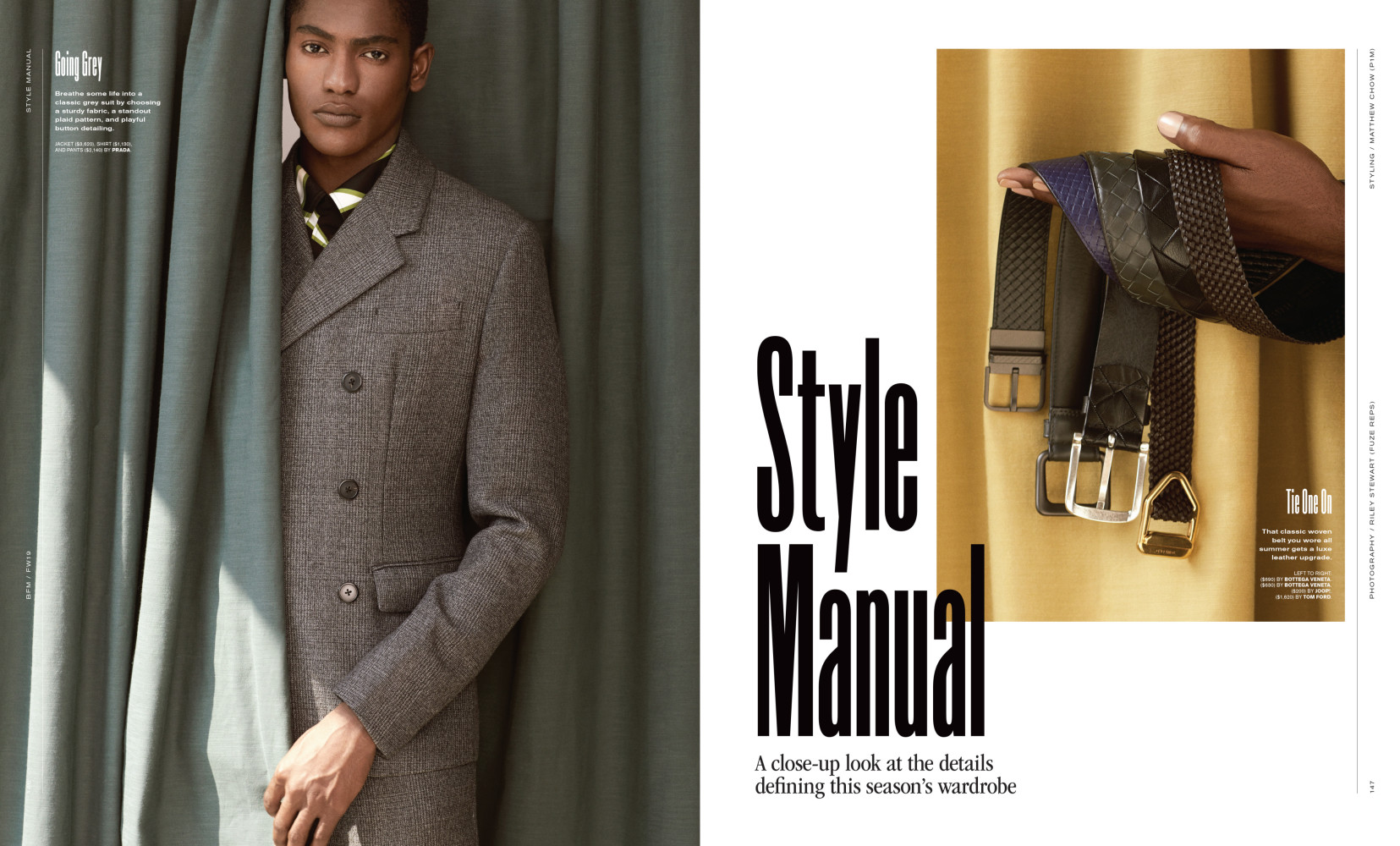 SHARP STYLE MANUAL