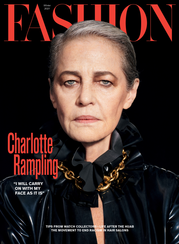 Charlotte Rampling | Fashion Magazine
