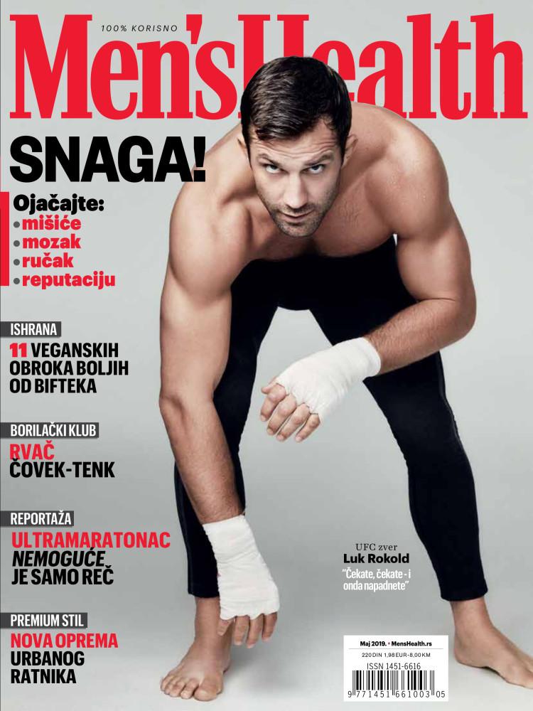 Luke Rockhold for Men's Health Serbia by Gary Lupton