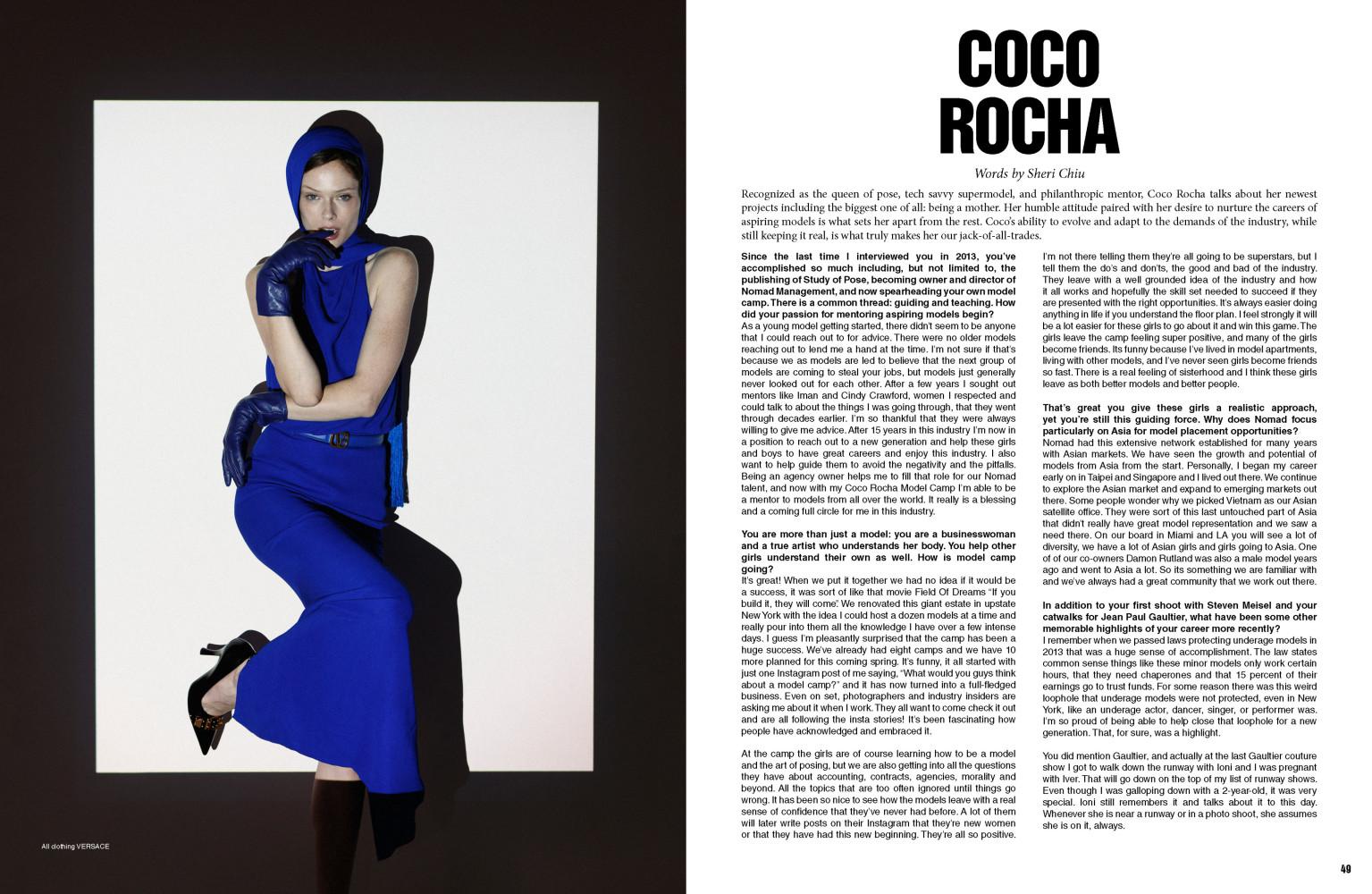 SPOTTED: DSCENE // COCO ROCHA