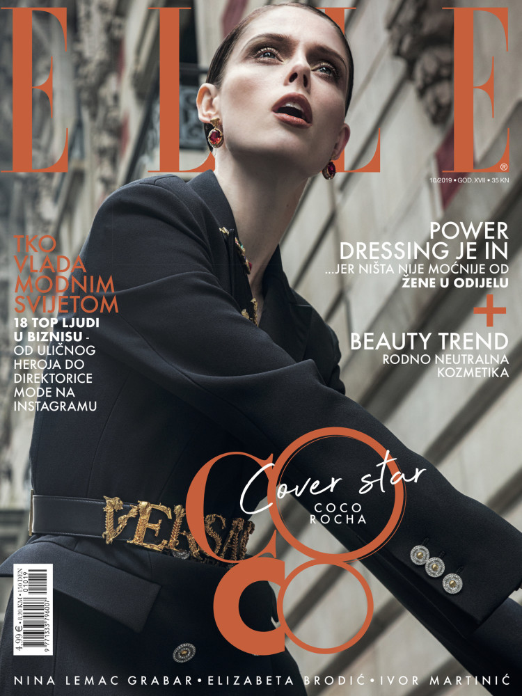 SPOTTED: COVER STAR // COCO ROCHA FOR ELLE CROATIA