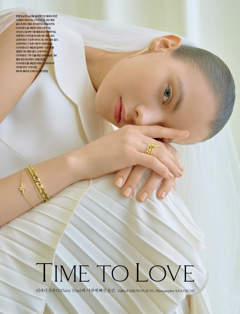 SPOTTED:  TIME TO LOVE // MAYYA K FOR THE NEIGHBOUR MAGAZINE
