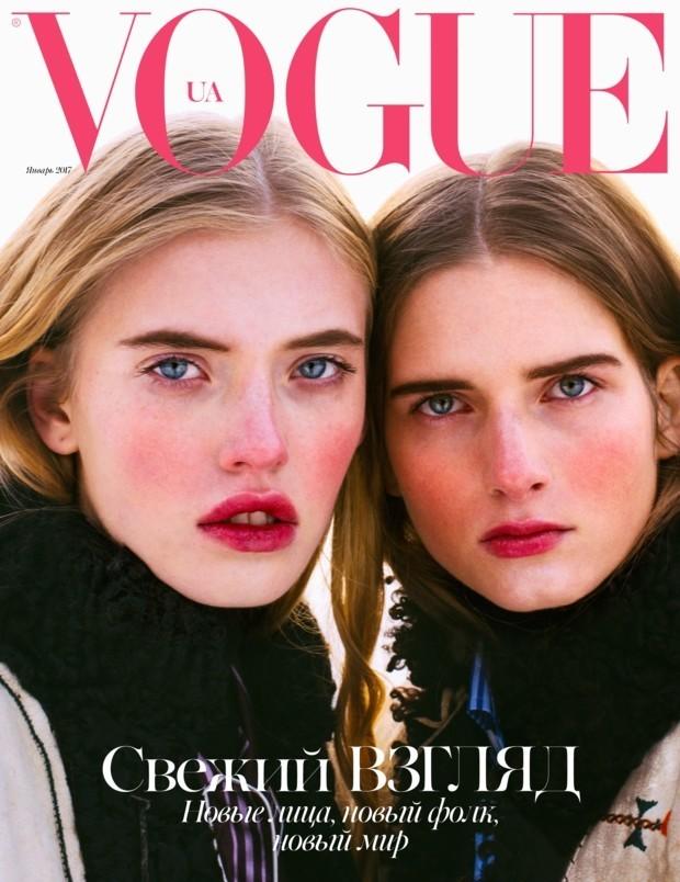 Vita Filonenko - Elizaveta Porodina - Vogue Ukraine