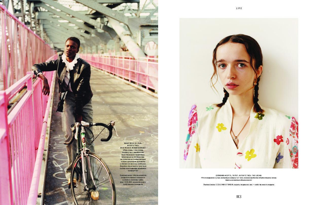 Lisa Louis - Ben Grieme - Vogue Ukraine - April 20