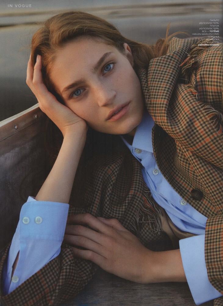 Anastasiia Chugunkina - Anna Daki- Vogue Ukraine - January 20