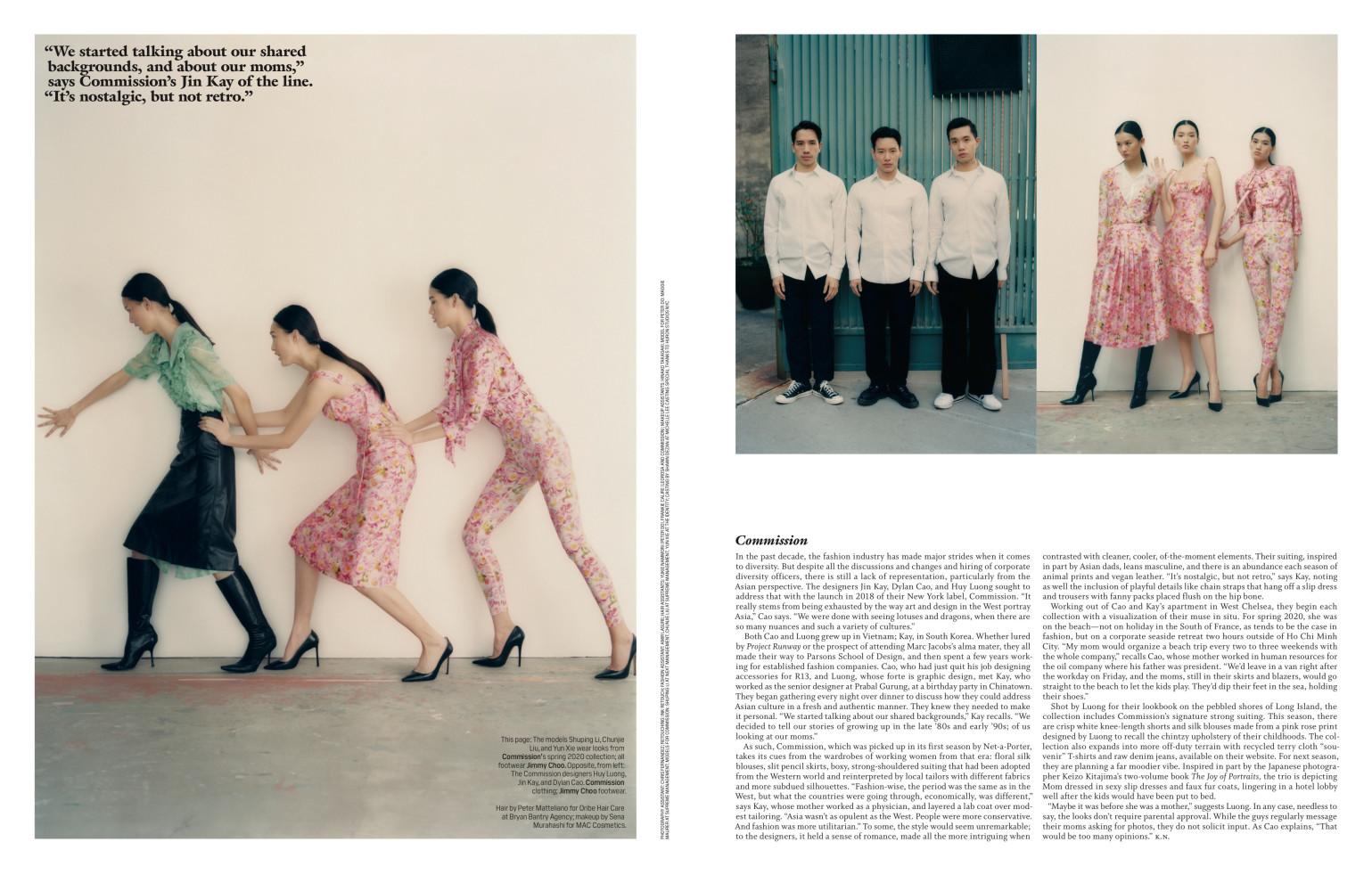 Yun Xie - Charlie Gates - W Magazine - February 20