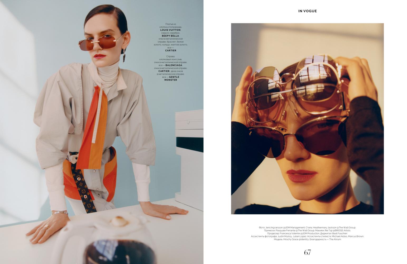 Hirschy Grace - Jens Ingvarsson - Vogue Ukraine - April 21