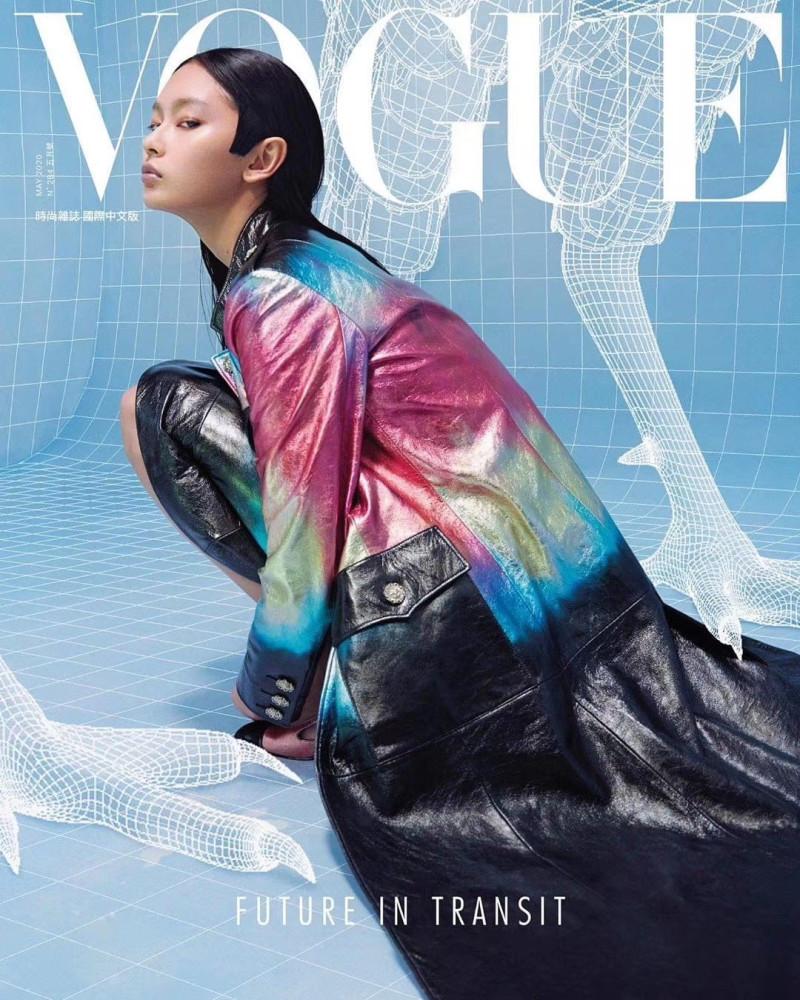 Jolie Chang - Poyen Chen - Vogue Taiwan - May 20