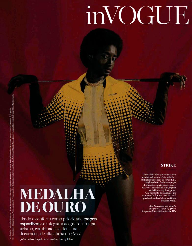 Ana Patrocinio - Pedro Napolinário - Vogue Brasil - May 21