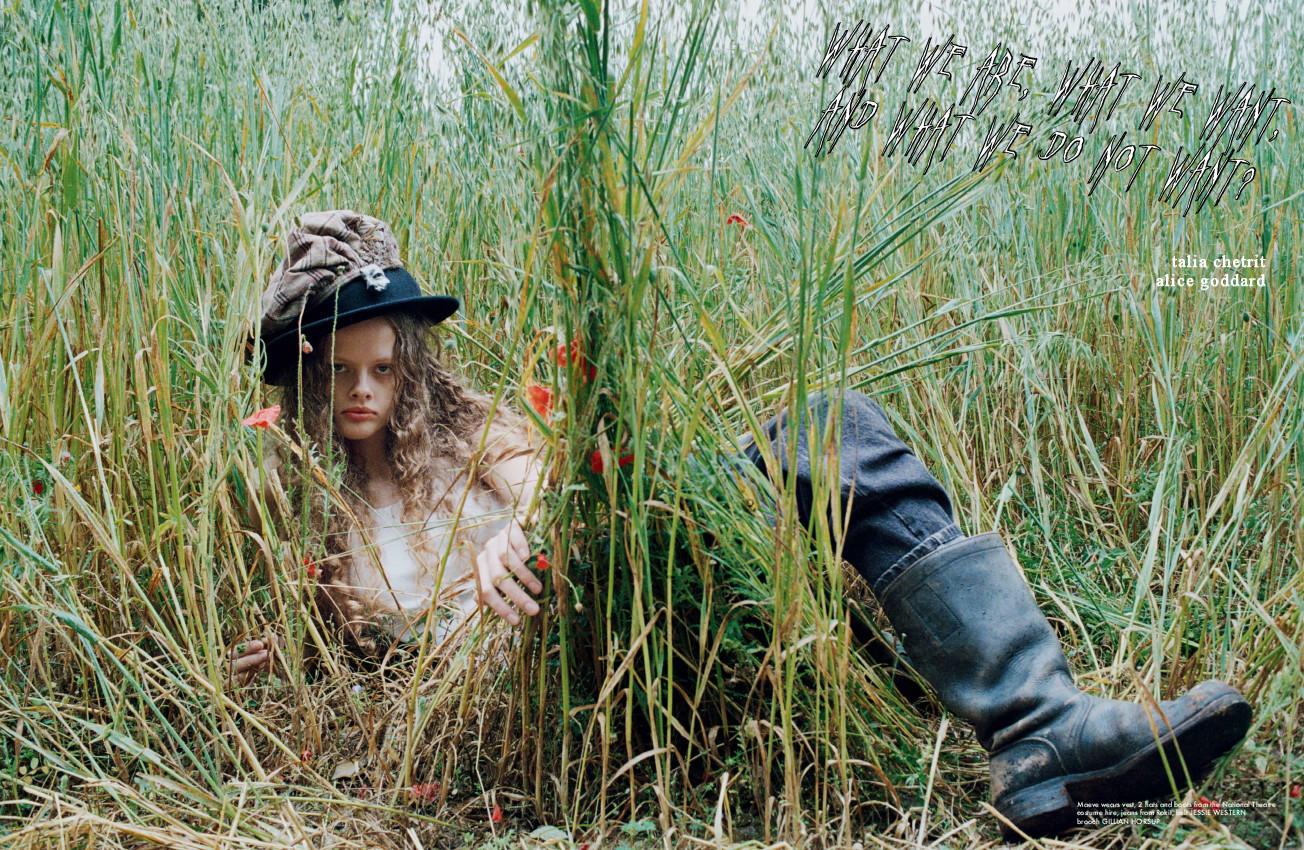 Maeve Whalen - Talia Chetrit - Re-Edition Magazine - October 19