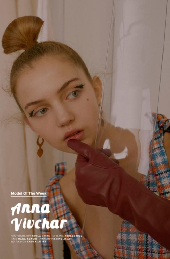 Anna Vivchar